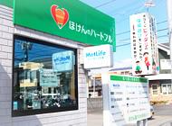 本店店舗写真01