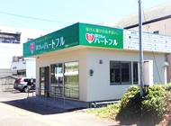 安賀多店店舗写真01